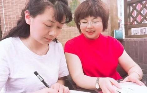 宝鸡作家杨萍散文集《离歌》正式出版发行