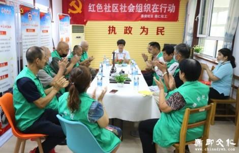 墨韵飘香迎八一——泰安社区红色社会组织在行动