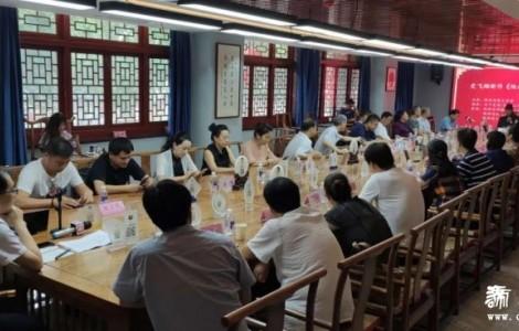 史飞翔《陕西作家研究》新书研讨会在古城西安成功举办