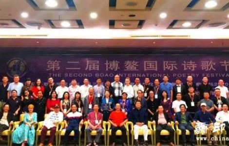 王芳闻获第二届博鳌国际诗歌节年度诗人奖