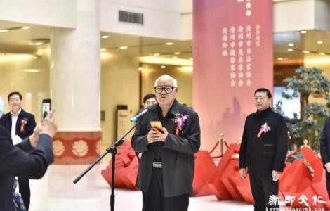韩焕峰在沧州市抗击疫情成果书画篆刻摄影展开幕式上的致辞