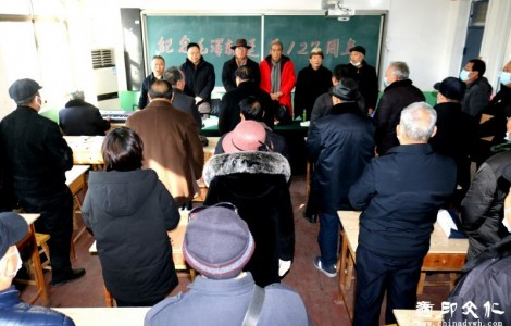 纪念毛泽东主席诞辰127周年文化活动在赞皇举办