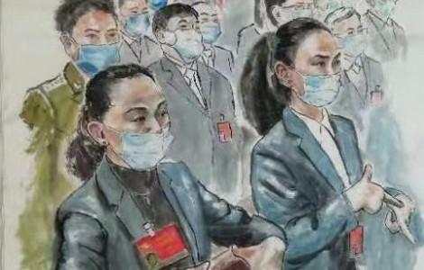 绘画《无声的国歌》献礼中国共产党成立100周年