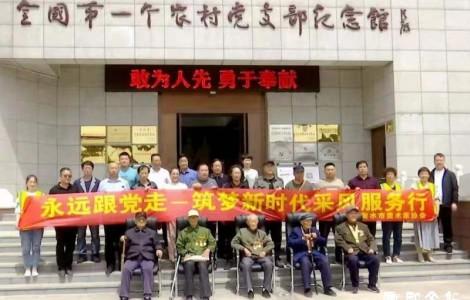 衡水市美术家为安平县老党员代表捐赠国画精品