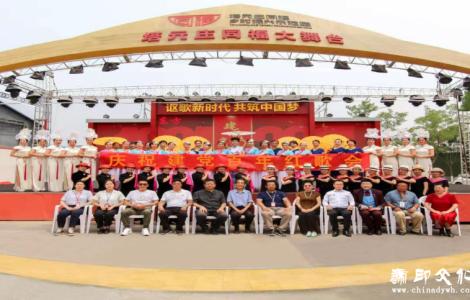 庆祝建党百年红歌演唱会在塔元庄圆满落幕